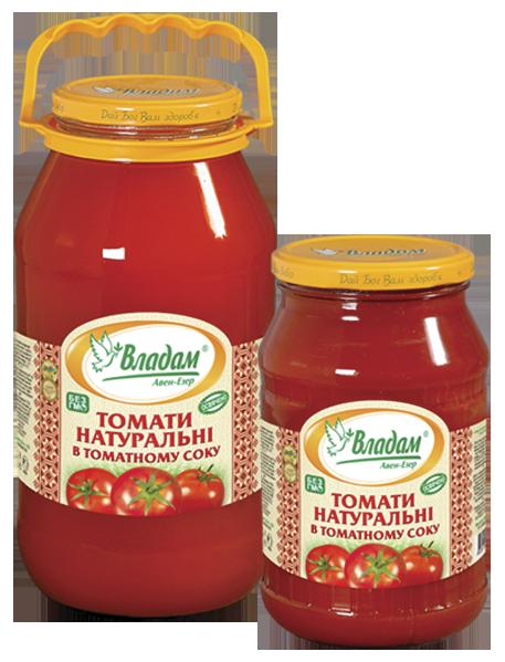 Владам томаты натуральные в томатном соке